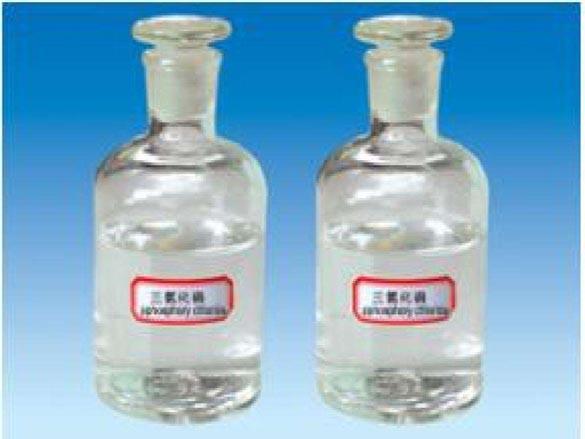 三氯化磷泄漏应急处理